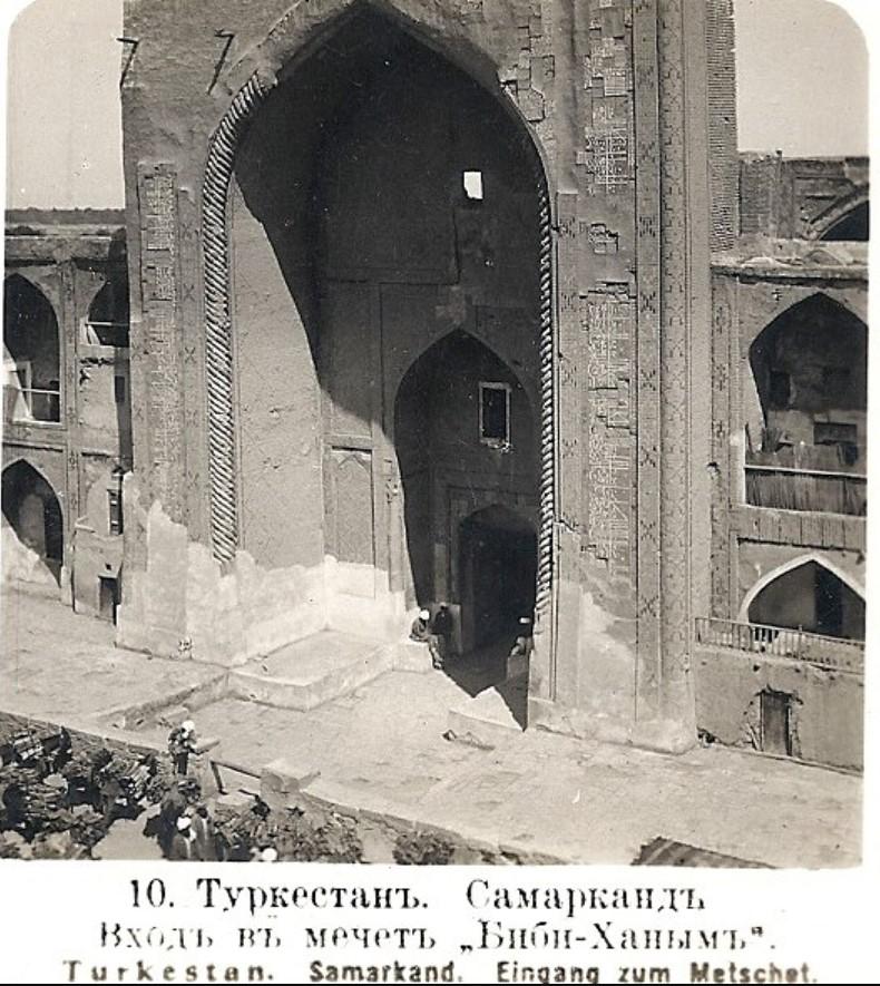 Вход в мечеть Биби-Ханым