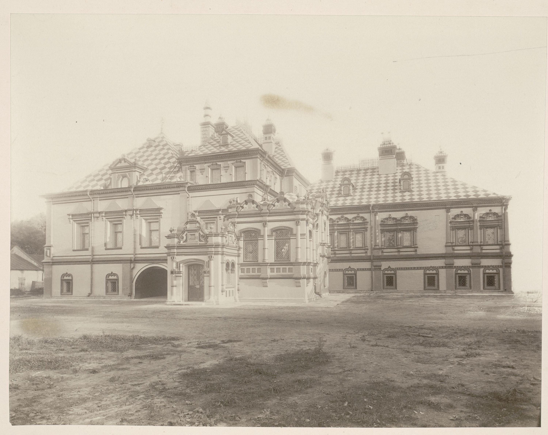 Дом князей Юсуповых в Б. Харитоньевском переулке. Дворовый (Северный) фасад. После перестройки 1890-х годов