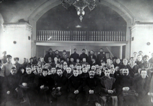 Съезд рабочих, крестьянских и солдатских депутатов Тюмени. 1917
