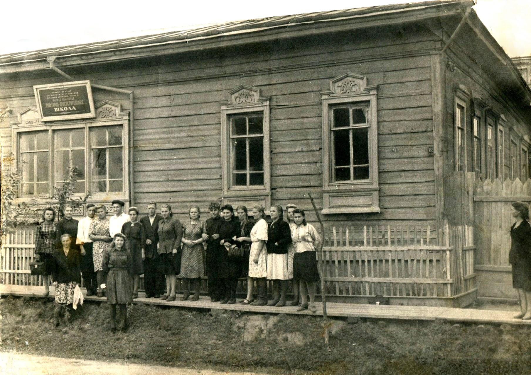 1955. Тарская культурно-просветительская школа
