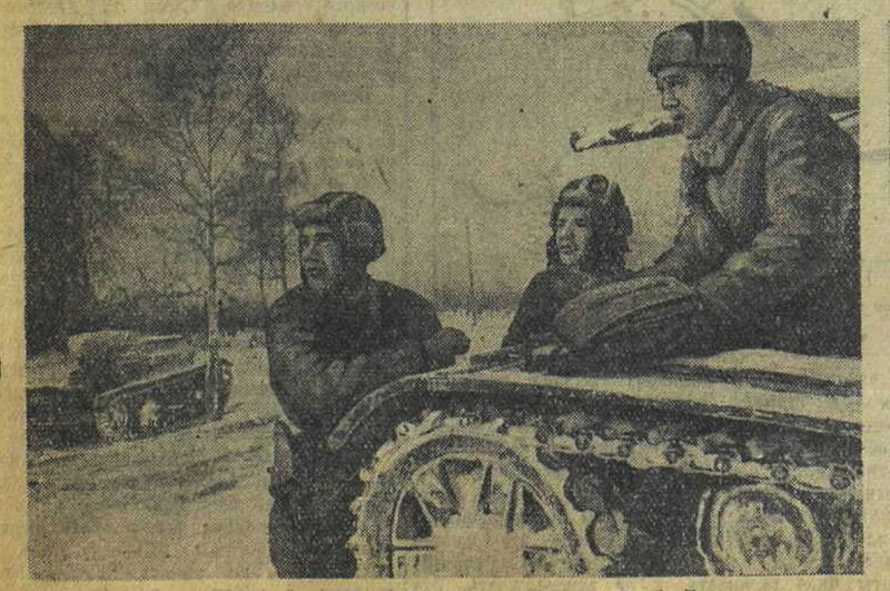 «Красная звезда», 20 декабря 1941 года