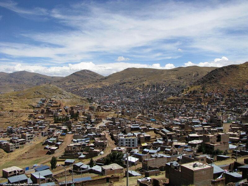 Перу, Пуно-Урос -  1400.jpg