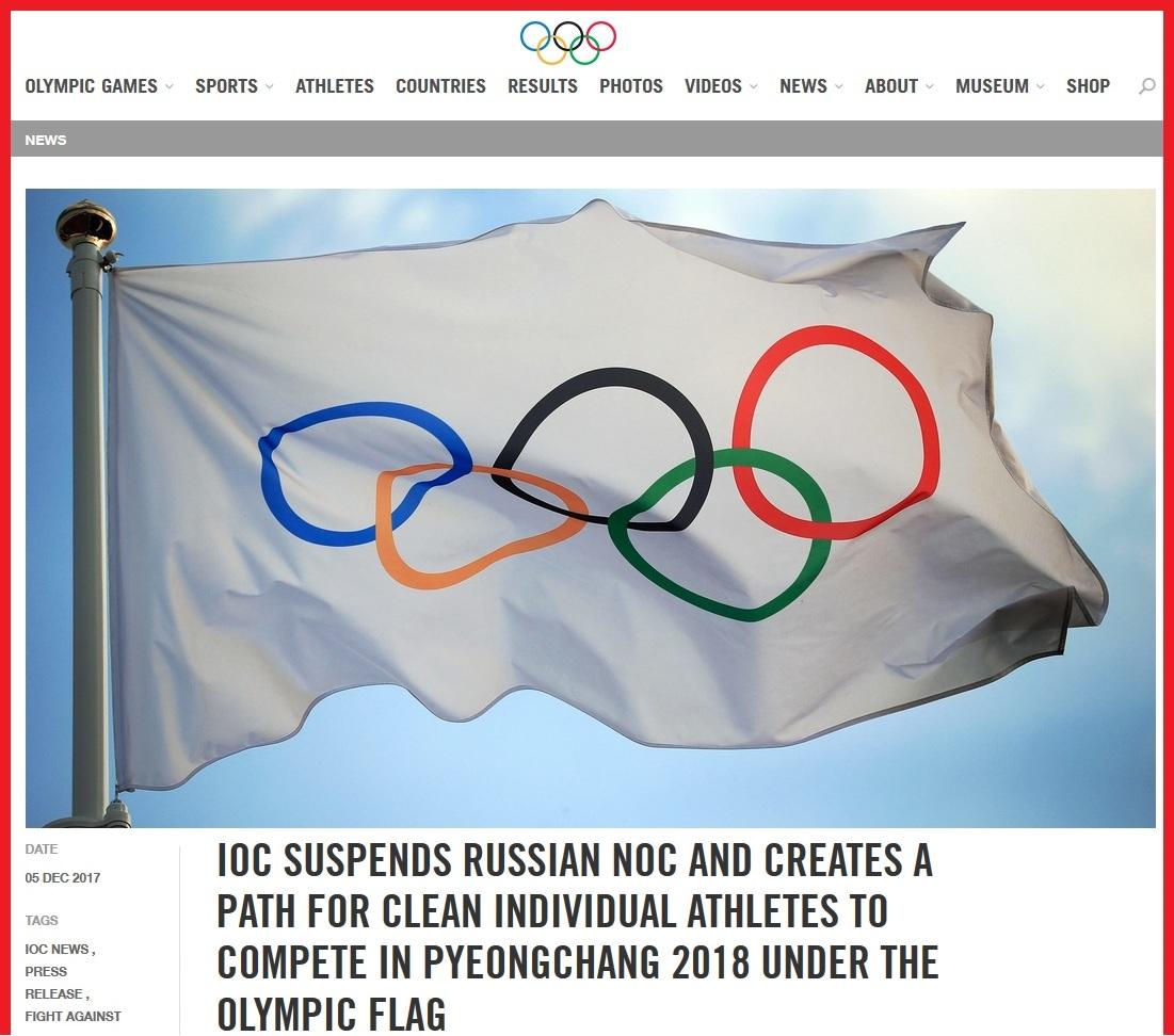 Олимпийский Комитет__5дек, 2017-го. Лозанна, Швейцария(1)