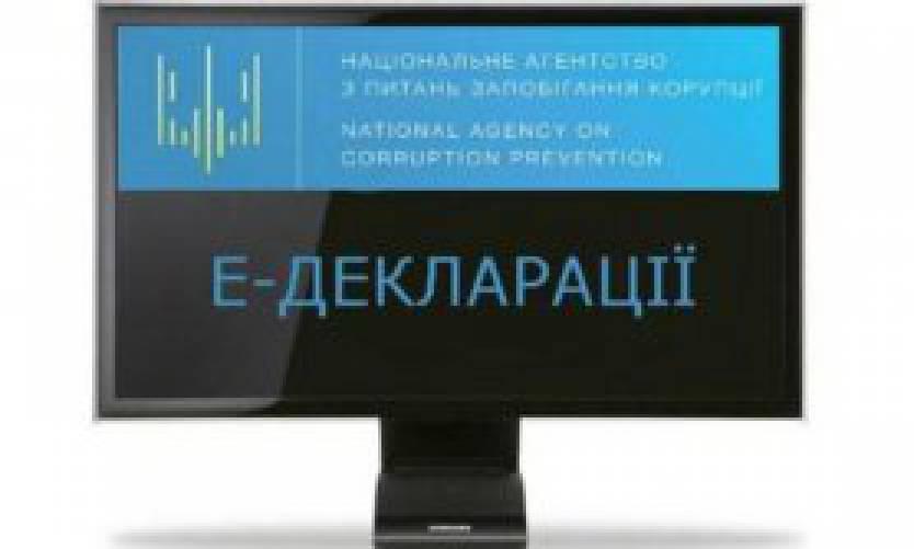 НАБУ открыло 72 дела по результатам проверки электронных деклараций, - Сытник