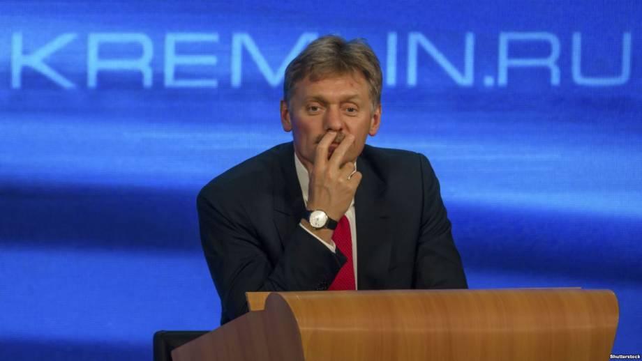 Кремль о выдворении российских дипломатов: нам надо проанализировать ситуацию