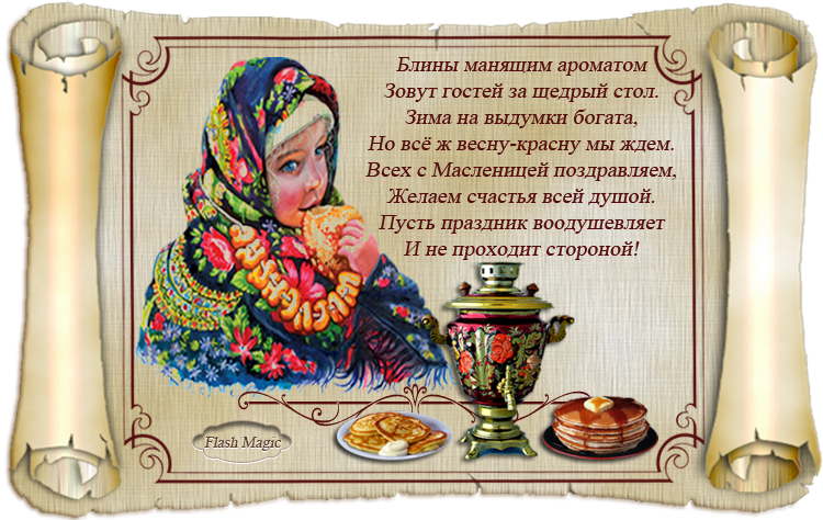 https://img-fotki.yandex.ru/get/479032/137293384.122/0_17860b_22ba0006_orig