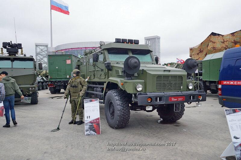 Защищенный автомобиль КАМАЗ-5350 Патруль, форум Армия-2017