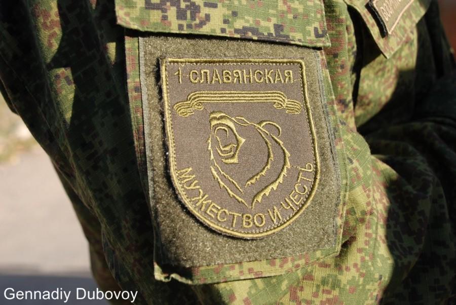 1 славянская.jpg