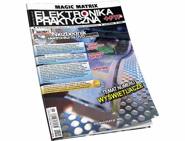 Elektronika Praktyczna №11 2017