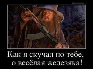 https://img-fotki.yandex.ru/get/479032/19264850.3/0_1c5ecb_3332d30d_M.jpg