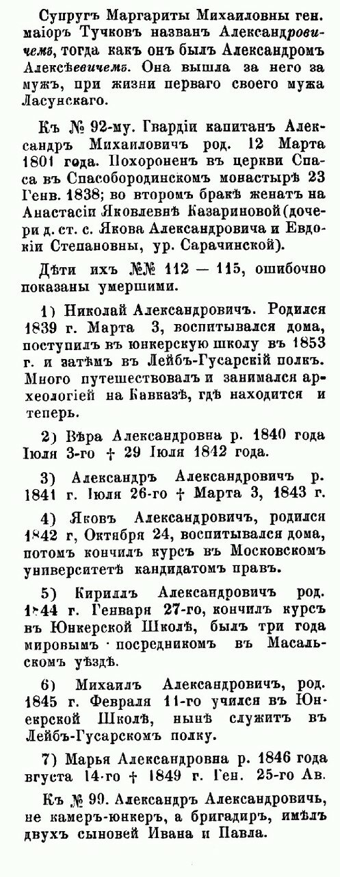 https://img-fotki.yandex.ru/get/479032/199368979.81/0_20a106_8e08a98b_XXXL.jpg