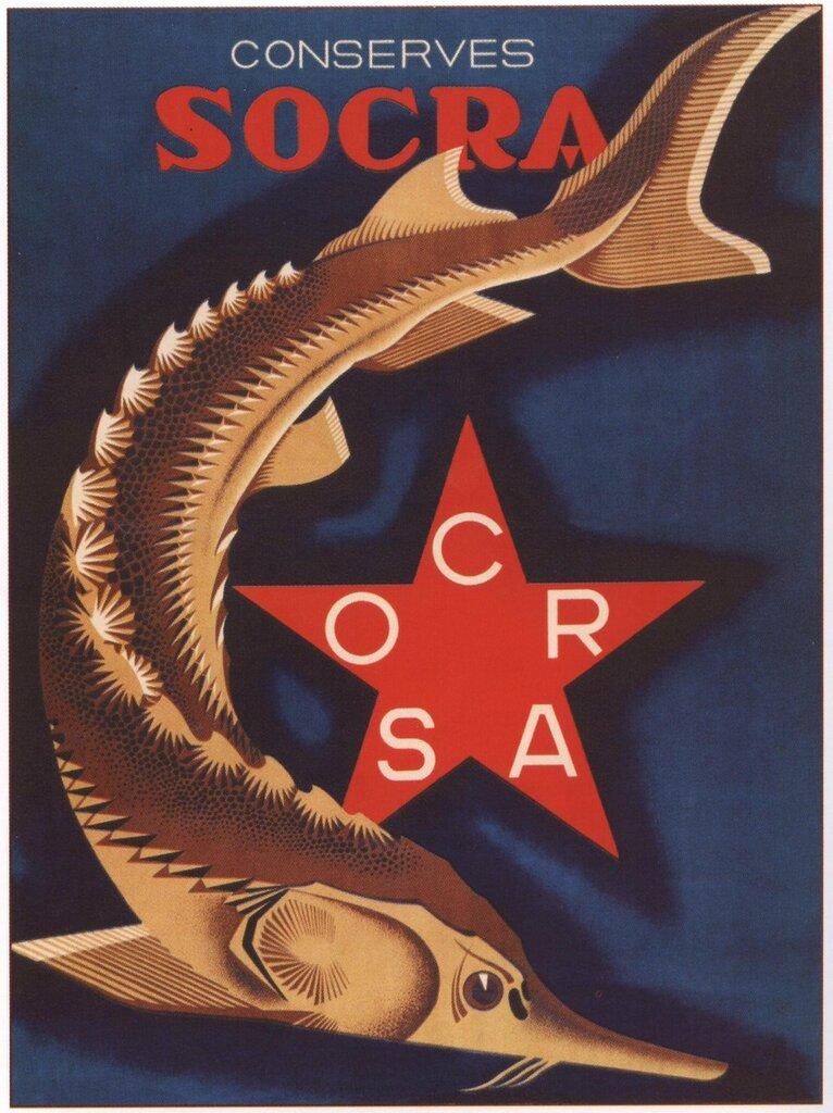 1932-igumnov-konservy-socra-osetr-23.jpg