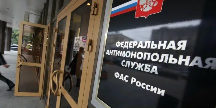 ФАС: ОООУК «Альфа-Капитал» было выдано предупреждение