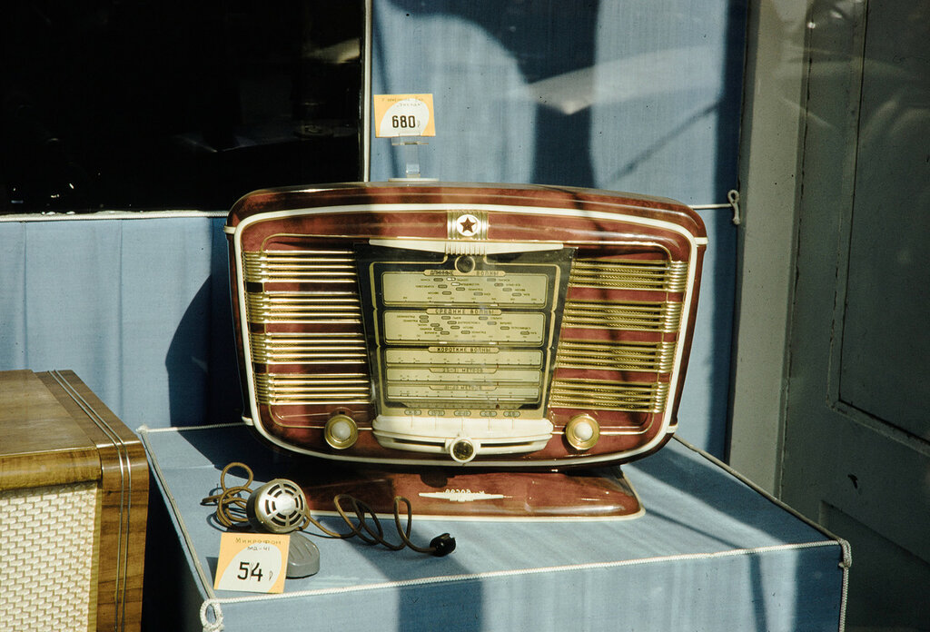 Russia, radio for sale at store in Moscow