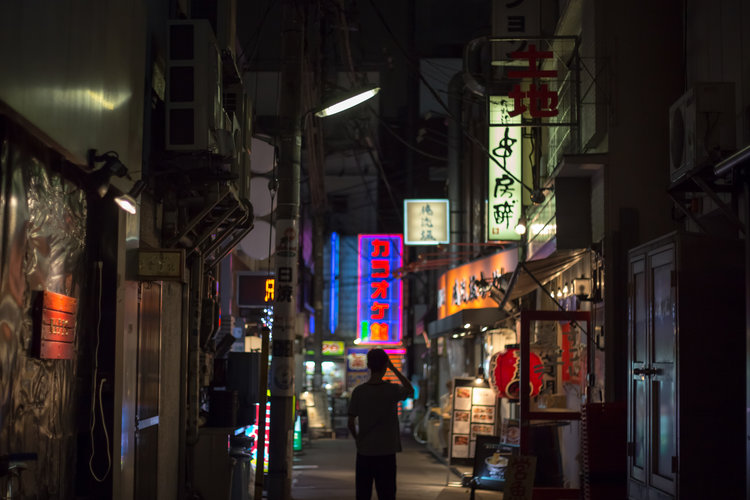 Stunning Portrait about Loneliness in Japan
