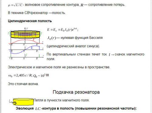 https://img-fotki.yandex.ru/get/479032/552097948.0/0_1b5cde_bad78fa_L.jpg
