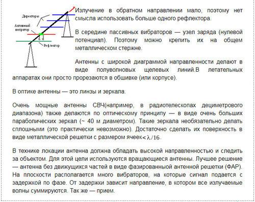 https://img-fotki.yandex.ru/get/479032/552097948.0/0_1b5cea_4f296e41_L.jpg
