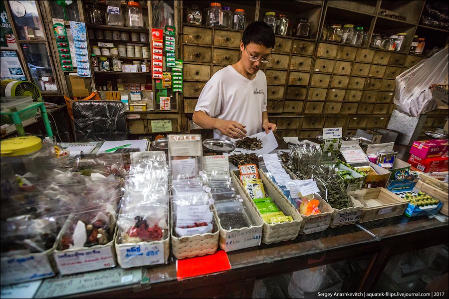 Тайская аптека