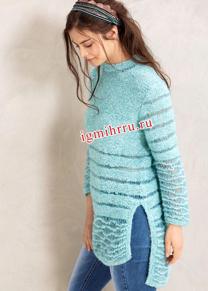 Голубой пуловер из пушистой пряжи, с удлиненной спинкой. Вязание спицами