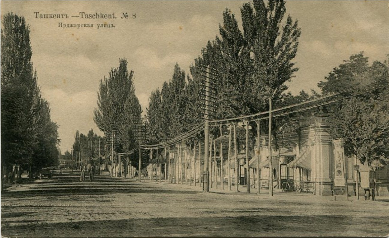 Ирджарская улица