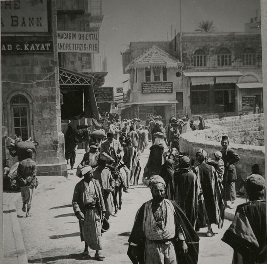 Иерусалим. Улица Давида