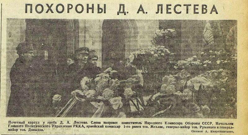 Красная звезда, 20 ноября 1941 года