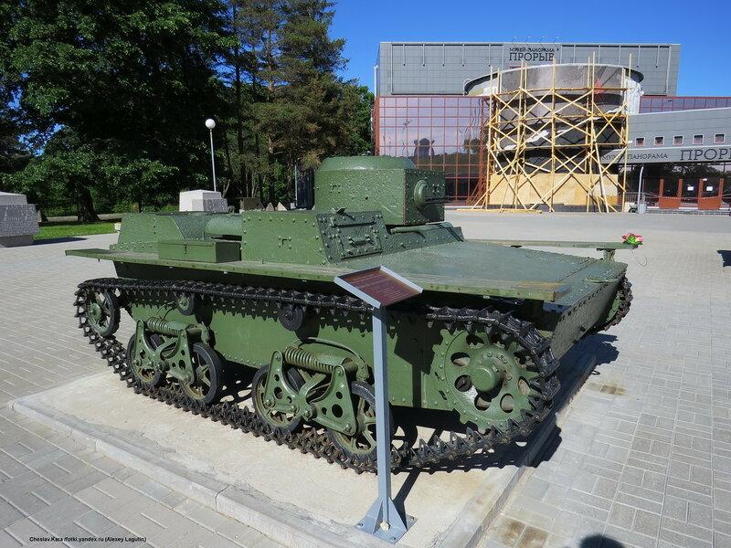 Т-38 (музей Прорыв) _250.JPG