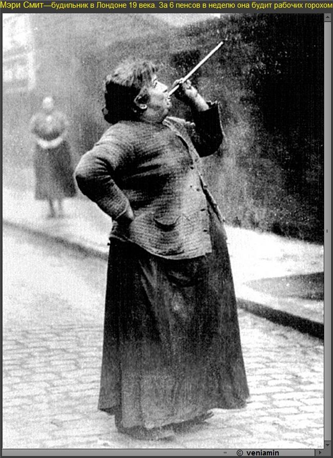 Мэри Смит — будильник, Лондон, 19век, рамка