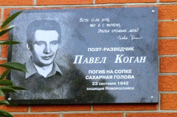 Великая страна СССР :: Павел Коган
