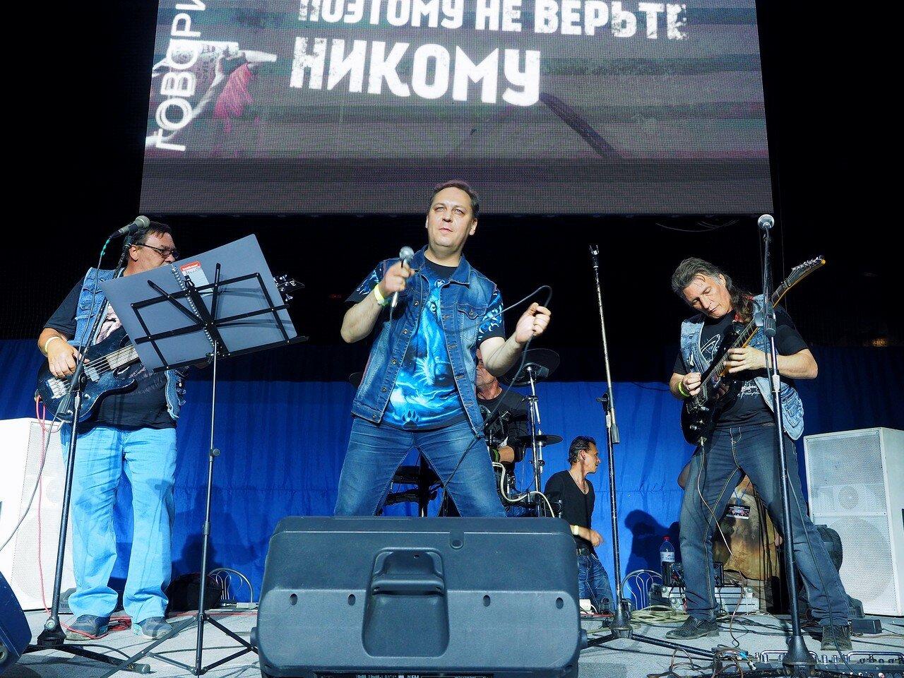 98 Вечер профессионального бокса в Магнитогорске 06.07.2017