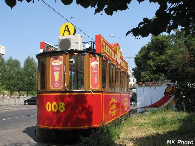 Блинная на манер старого трамвая