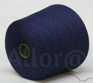 Zegna Baruffa lane borgosesia  SUPERGEELONG 164366  фиолетово-синий
