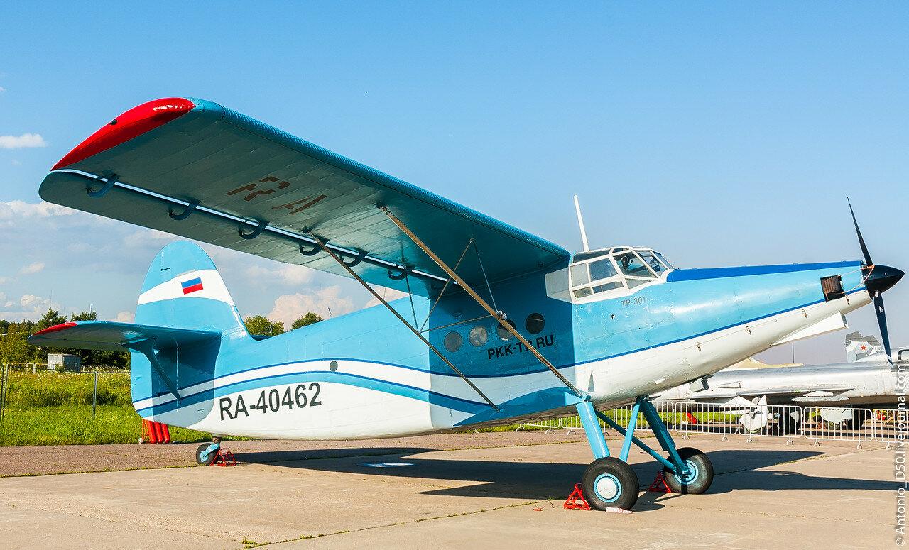 Ан-2Р RA-40462 на МАКС-2017.