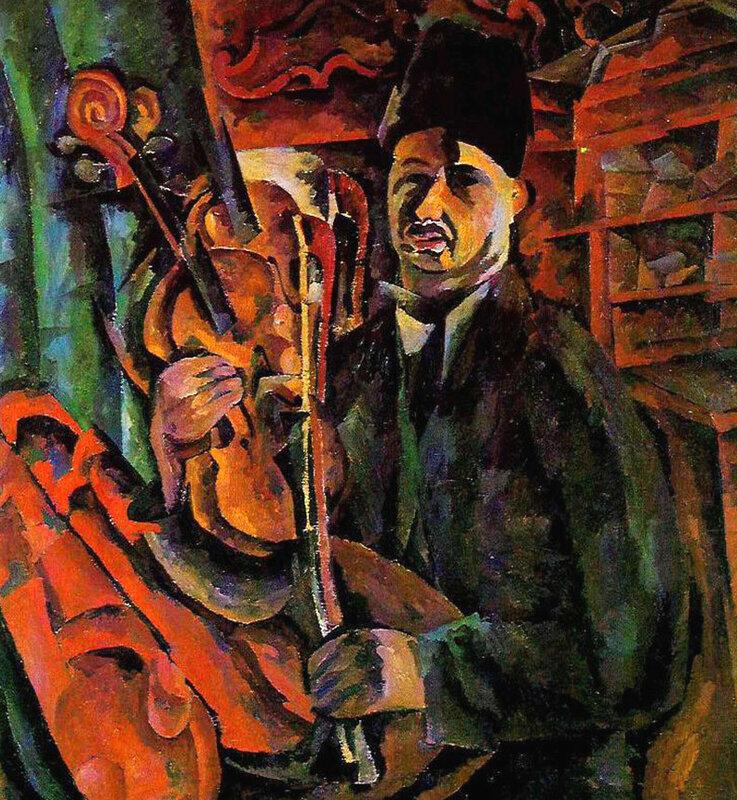 Автопортрет со скрипкой,1919