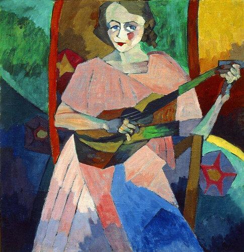 Портрет (Женщина с гитарой)