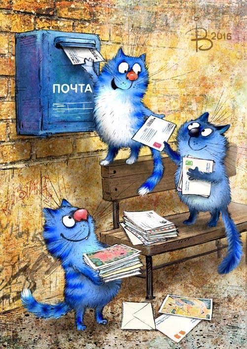 Открытки. С Днем Российской Почты! Котики опускают письма в почтовый ящик