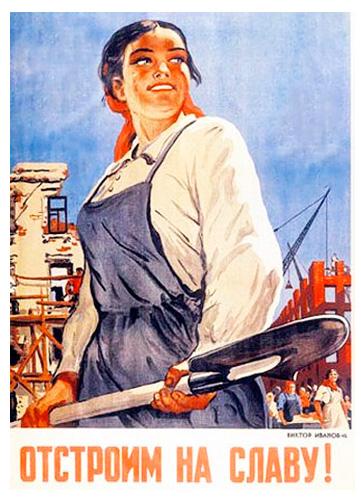 Открытка. С днем строителя! Отстроим на славу открытки фото рисунки картинки поздравления