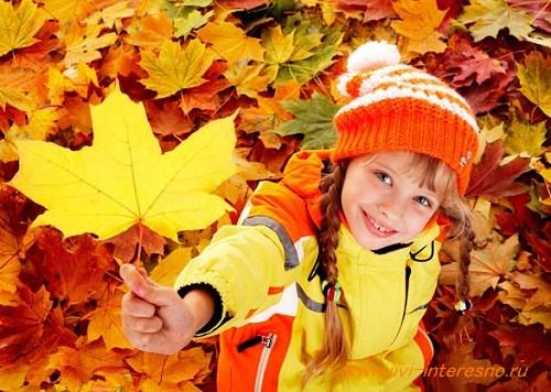 Первый день осени, но не грустим открытки фото рисунки картинки поздравления