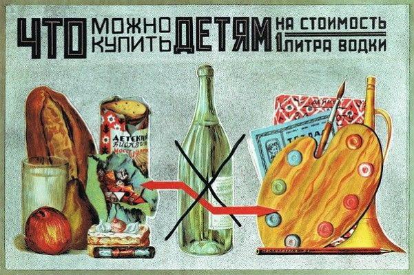 Открытки Всероссийский День трезвости. Что можно купить детям открытки фото рисунки картинки поздравления