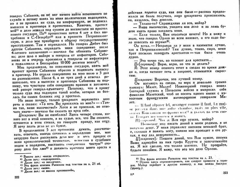 https://img-fotki.yandex.ru/get/479589/199368979.50/0_1fd16a_3436e397_XL.jpg