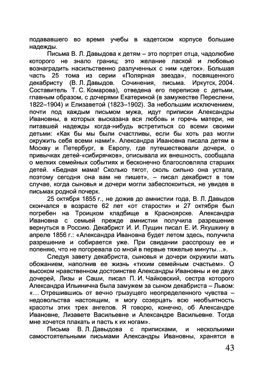 https://img-fotki.yandex.ru/get/479589/199368979.5a/0_200a6c_b341b85d_XXXL.png