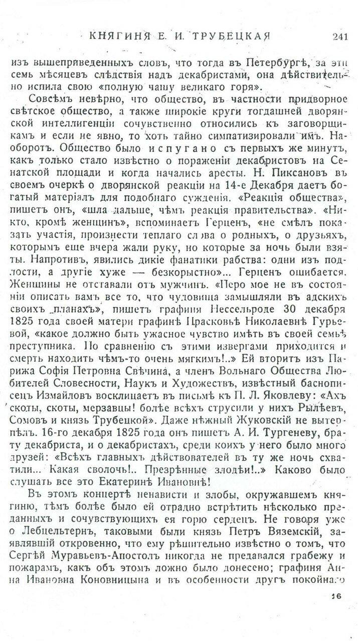 https://img-fotki.yandex.ru/get/479589/199368979.60/0_201cdc_52d901d0_XXXL.jpg