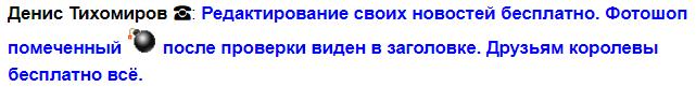 :vip_novosti