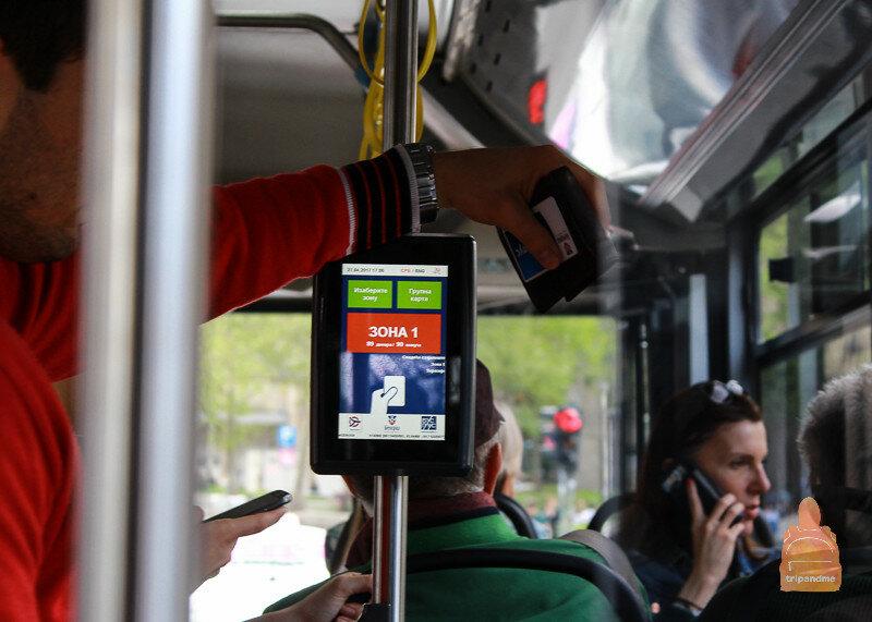 Оплата проезда в общественном транспорте Белграде
