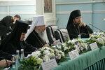 Конференция (II) в Санкт-Петербурге