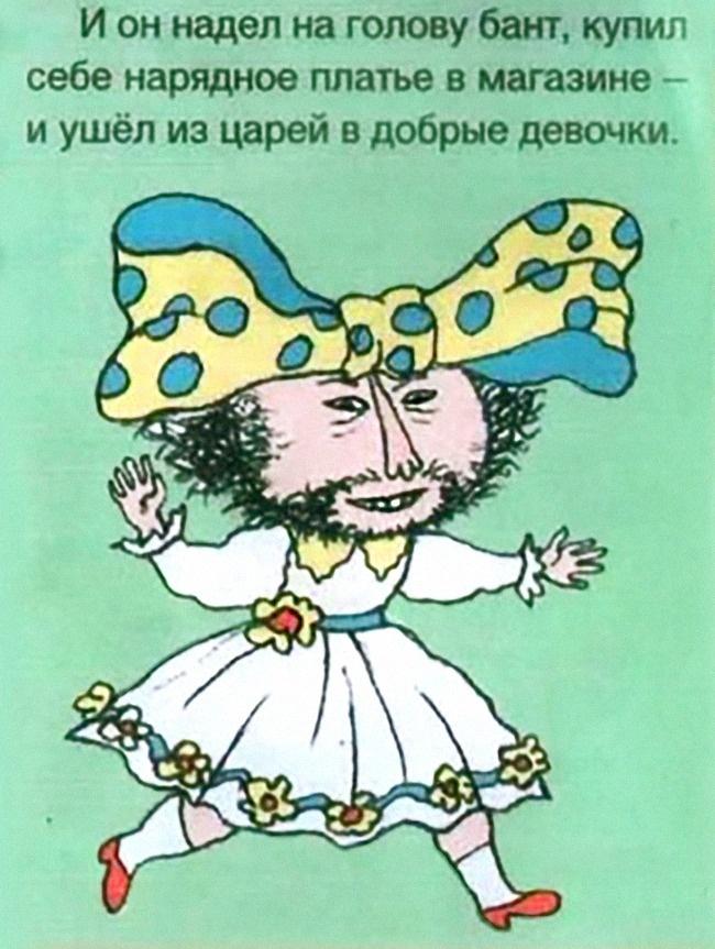 © liveinternet   8. Эту книгу писали ящерицы?