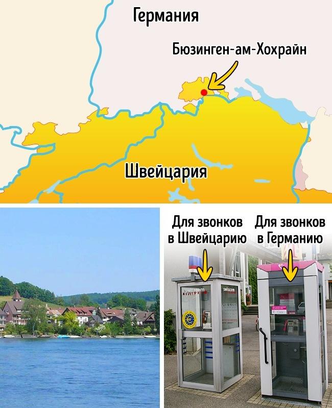 © Prekario/wikipedia  © Davidmoerike/wikipedia  © olinchuk/depositphotos  Городов,