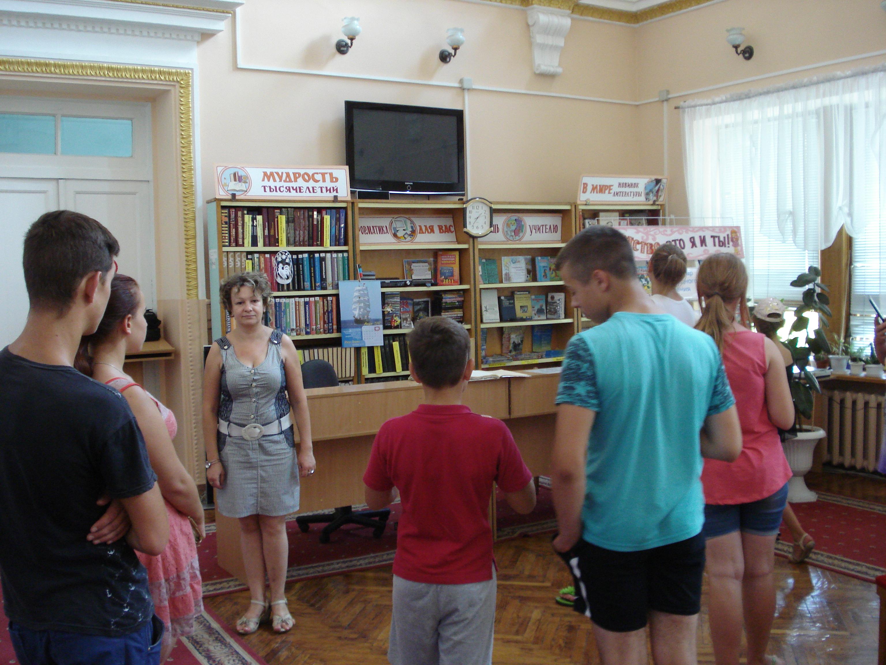 нескучный выходной, донецкая республиканская библиотека для детей, гуманитарная программа воссоединения народа донбасса, занятия с детьми