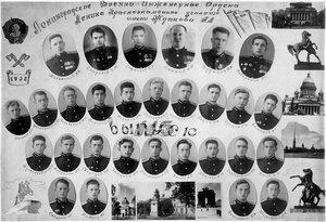 Ленинградское Краснознамённое Военно-инженерное училище им. Жданова. 1952