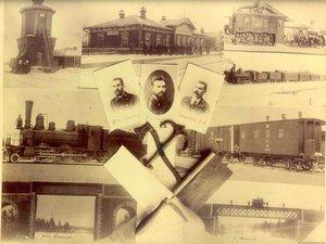 Станция Поклевская